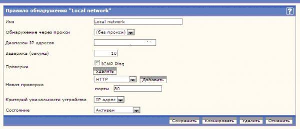 Zabbix  Обнаружение, SNMP (Предварительный анализ, Настройка